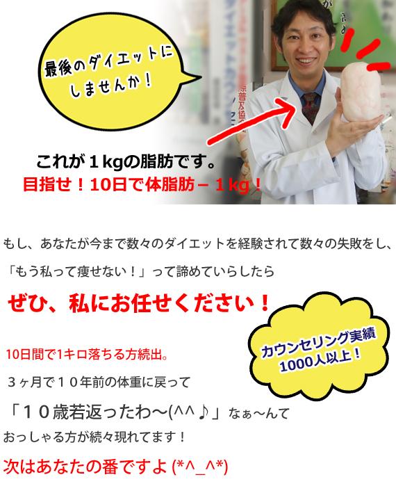 漢方薬 ダイエット ツムラ62 痩せる漢方「防風通聖散」は効果ある?口コミ評判とダイエットに使ってみた感想を公開